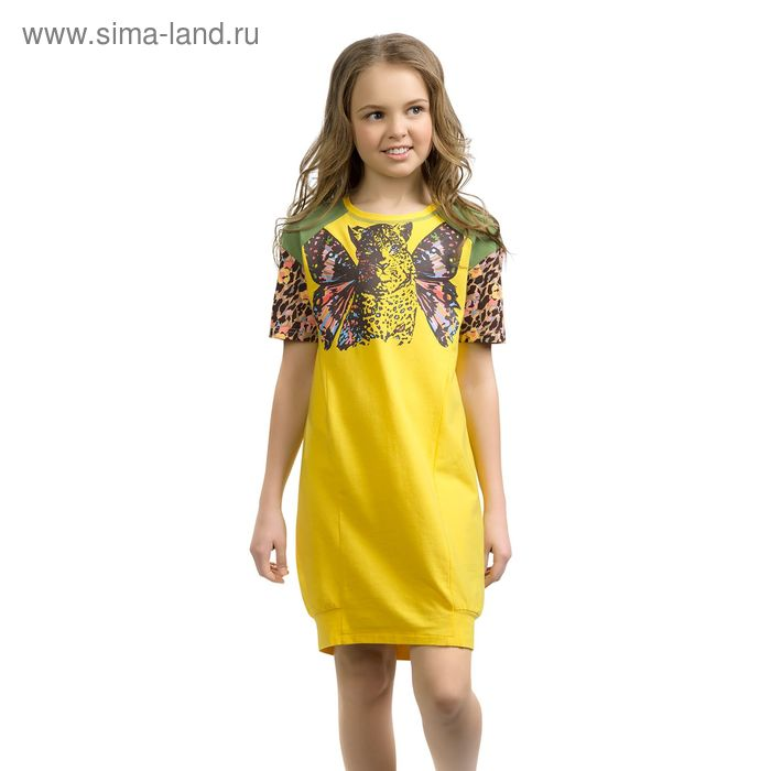 Платье для девочки, рост 128-134 см, возраст 8 лет, цвет жёлтый (арт. GDT492/1)