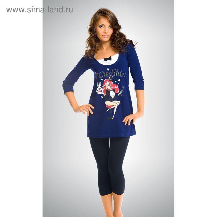 Пижама женская, цвет тёмно-голубой, размер 44 (S) (арт. PML275)