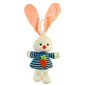 Мягкая игрушка «Зайчёнок Лари», сидячий, 28 см