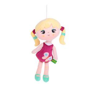 "Мягкая игрушка ""Лина"", 36 см, МИКС"