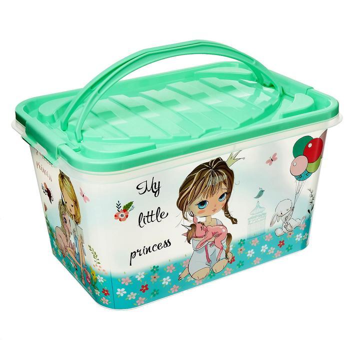 """Ящик для игрушек """"Принцесса"""" с ручкой и крышкой, 15 л"""