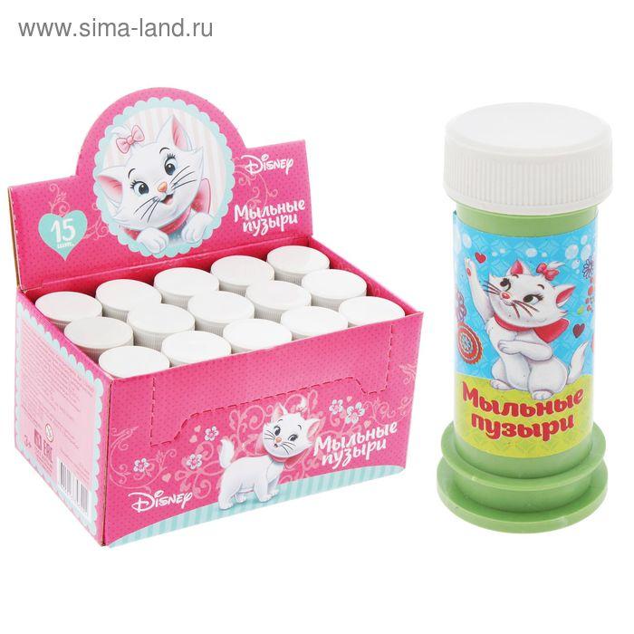 """Мыльные пузыри """"Кошечка Мари"""", 45 мл МИКС"""