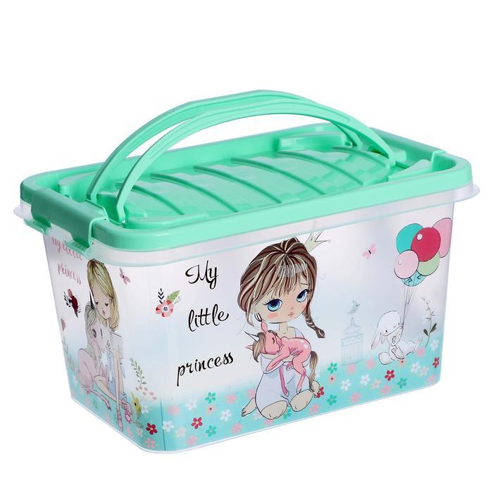"""Ящик для игрушек """"Принцесса"""" с ручкой и крышкой, 7 л"""