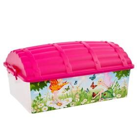 Ящик для игрушек «Сундук. Фея» с крышкой, 30 л, МИКС