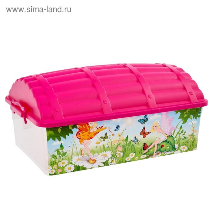 """Ящик для игрушек """"Сундук. Фея"""" с крышкой, 30 л"""