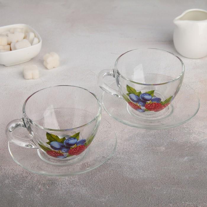 """Набор чайный 200 мл """"Ежевика"""", 2 чайные пары в чемоданчике"""