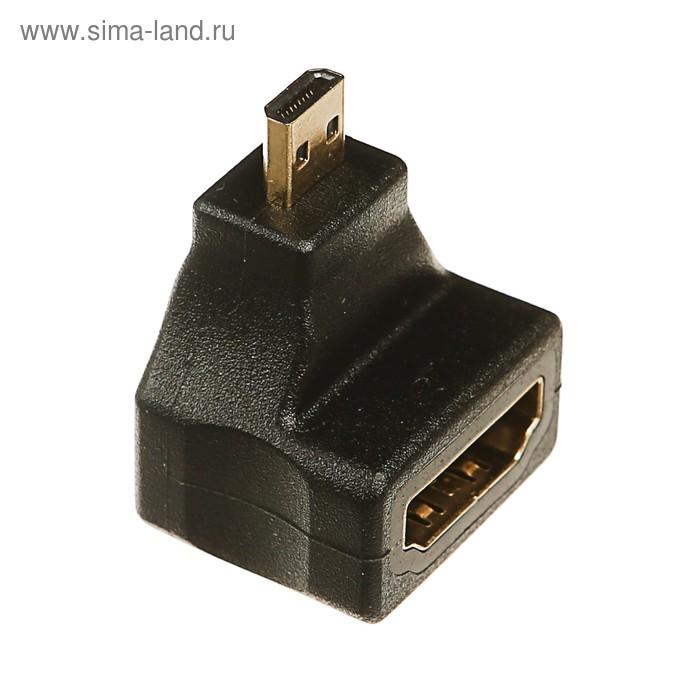 Адаптер Smartbuy micro HDMI M - HDMI F, угловой разъем
