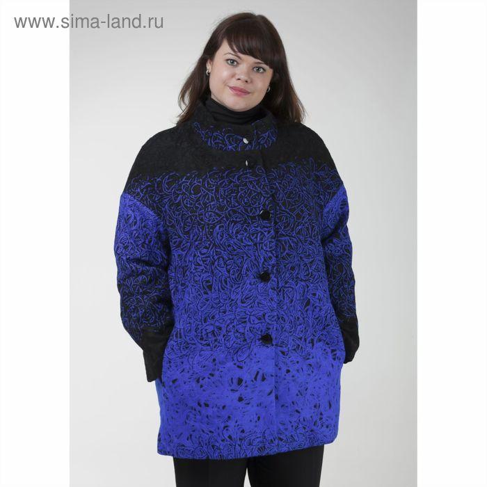 """Пальто женское на синтепоне """"Руслана"""" С+, рост 168, размер 56, цвет электрик"""