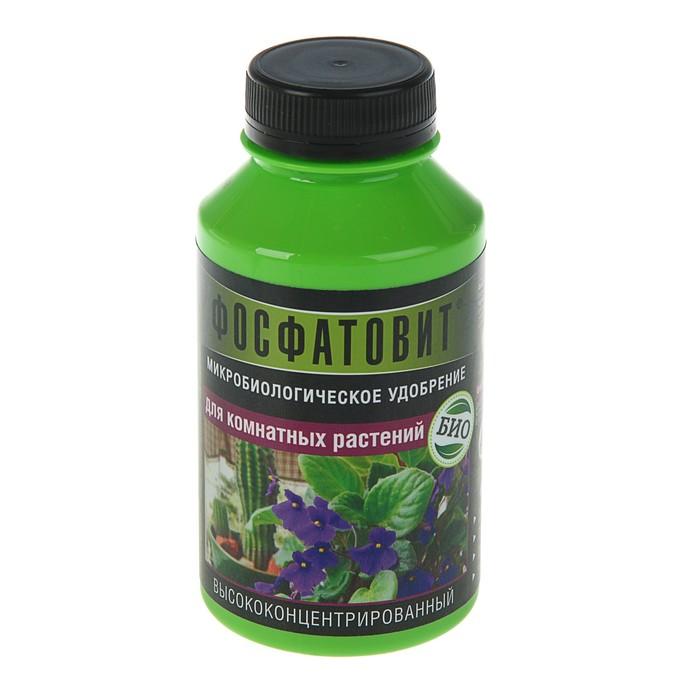 Удобрение Фосфатовит для комнатных растений, концентрированное, бутылка ПЭТ, 0,22 л - фото 2248372