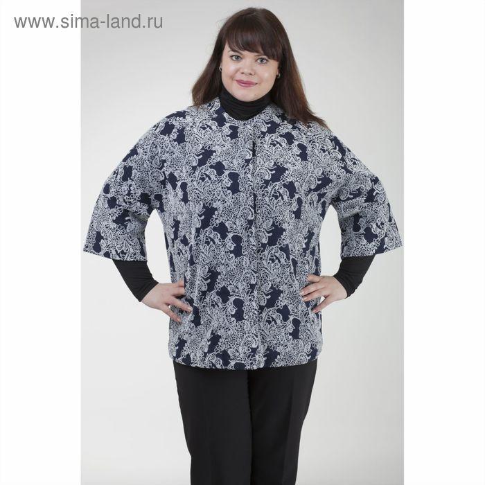 """Пальто женское """"Ирен"""", рост 168, размер 48, рукав 7/8, цвет синий"""