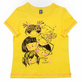 """Футболка для девочки """"Друзья"""", рост 122-128 см (32), цвет лимон Р107668_Д"""