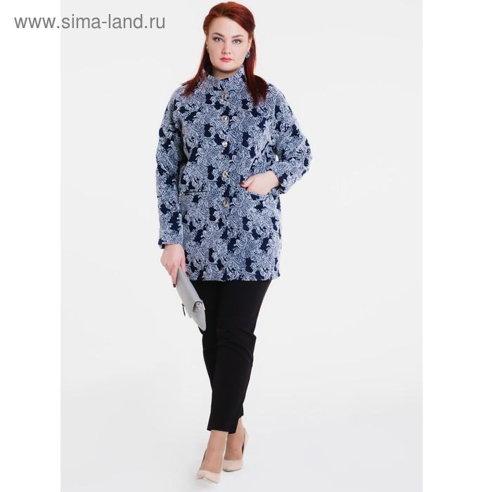 """Пальто женское """"Селена"""" С+, рост 168, размер 54, цвет синий"""