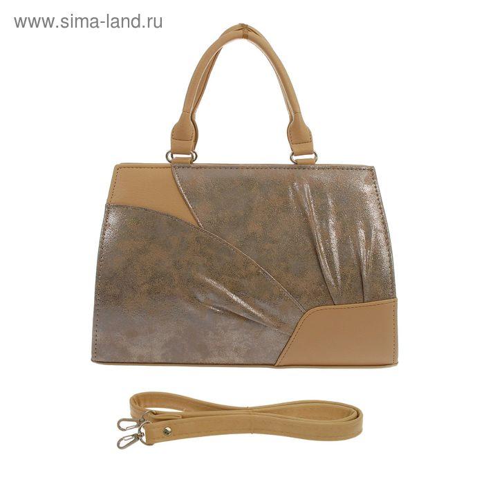 Сумка женская на молнии, 1 отдел, 1 наружный карман, длинный ремень, коричневый/бежевый