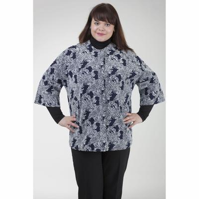 """Пальто женское """"Ирен"""", рост 168, размер 44, рукав 7/8, цвет синий"""