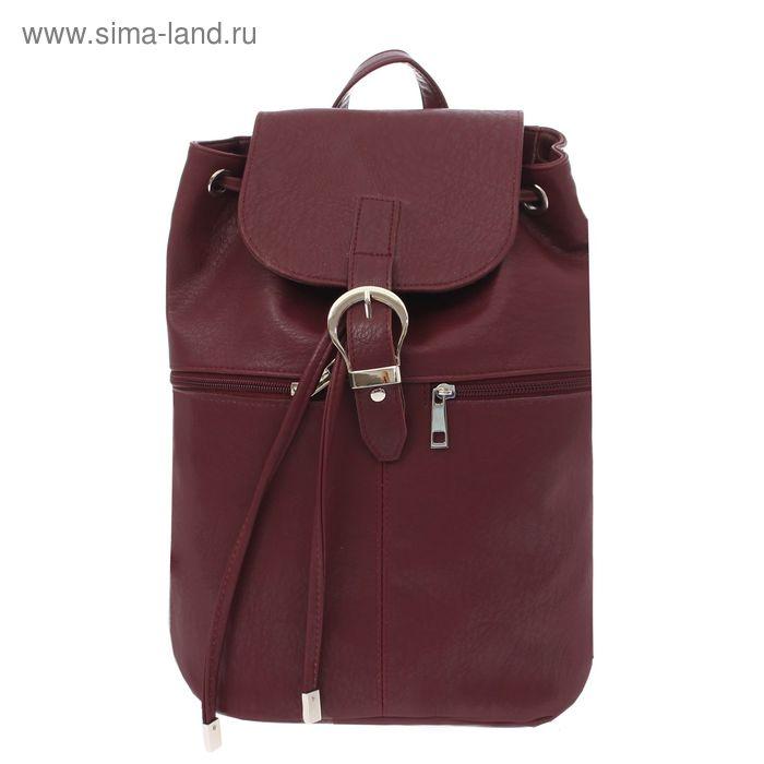 Рюкзак на молнии, 1 отдел, 3 наружных кармана, бордовый