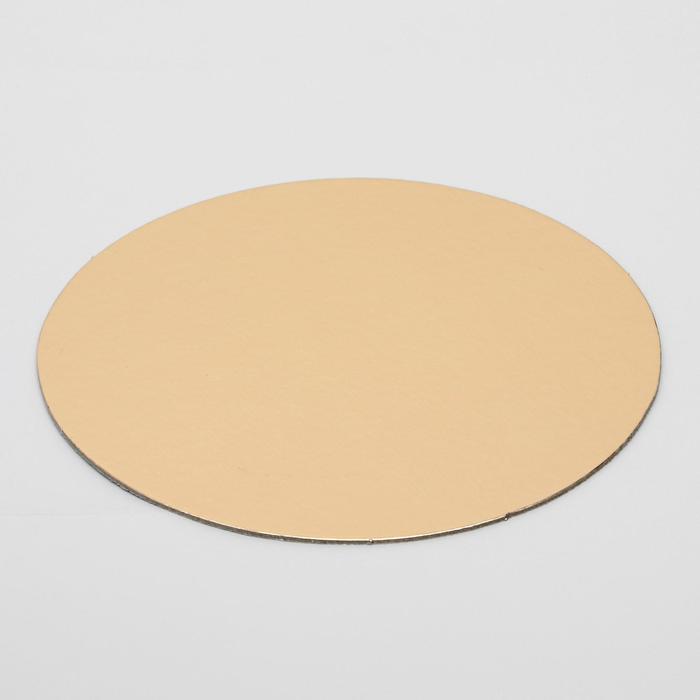 Подложка кондитерская, круглая, золото-жемчуг, 16 см, 1,5 мм - фото 308035165
