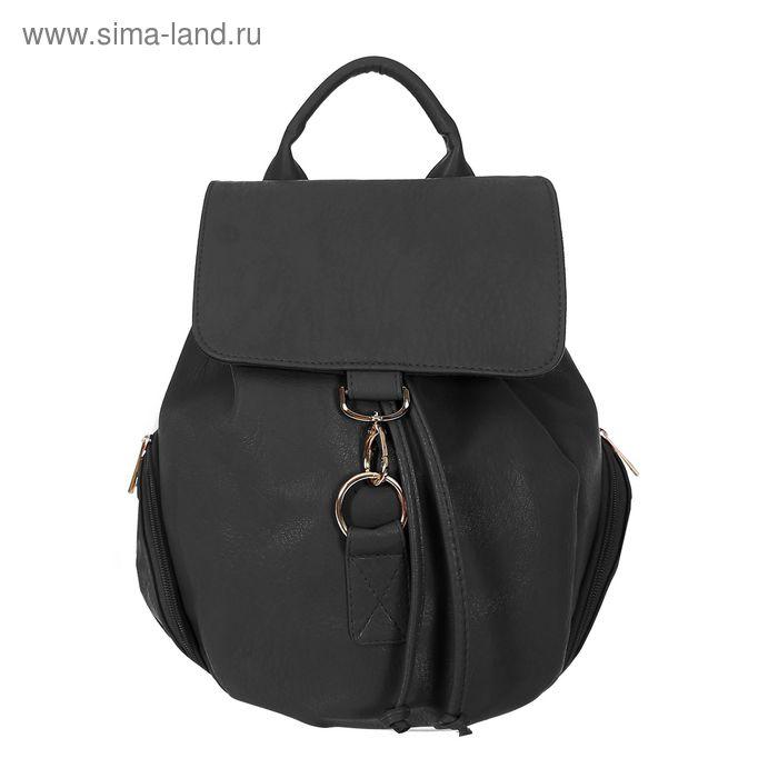 Рюкзак на молнии, 1 отдел, 4 наружных кармана, чёрный