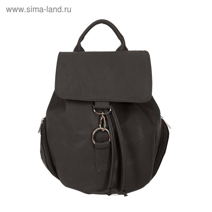 Рюкзак на молнии, 1 отдел, 4 наружных кармана, серый