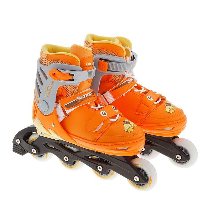Роликовые коньки раздвижные,ABEC 5,колеса PU 72 мм,пластиковая рама,orange р.39-42 в пакете
