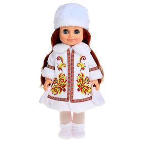 """Кукла """"Анна 13"""" со звуковым устройством, 42 см"""