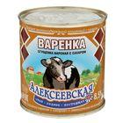 """Сгущенка вареная с сахаром Варенка 8,5% ТМ """"Алексеевское"""", 370 г"""