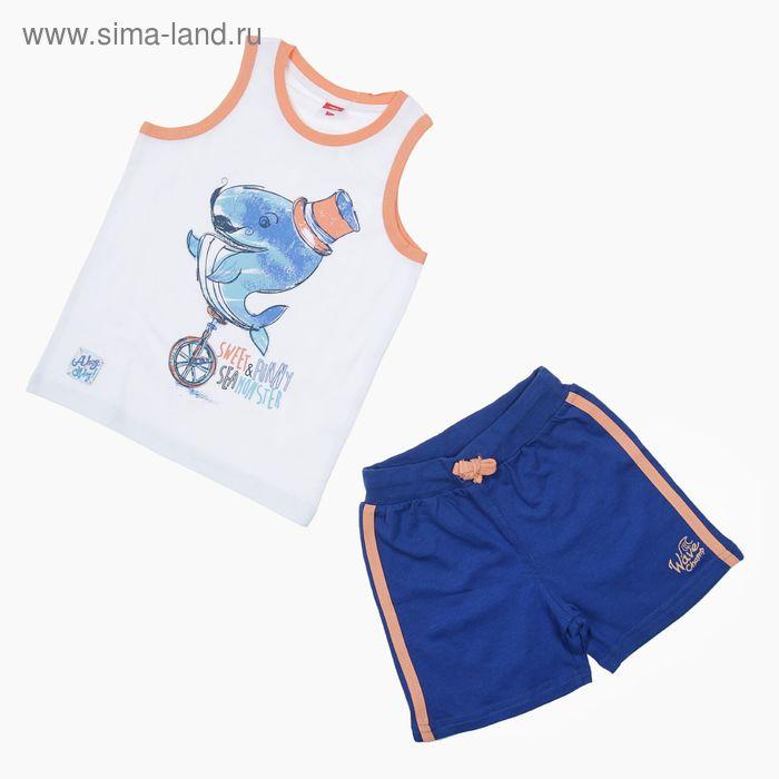 Комплект для мальчика (майка, шорты), рост 116 см (60), цвет белый/синий (арт. CSK 9450)