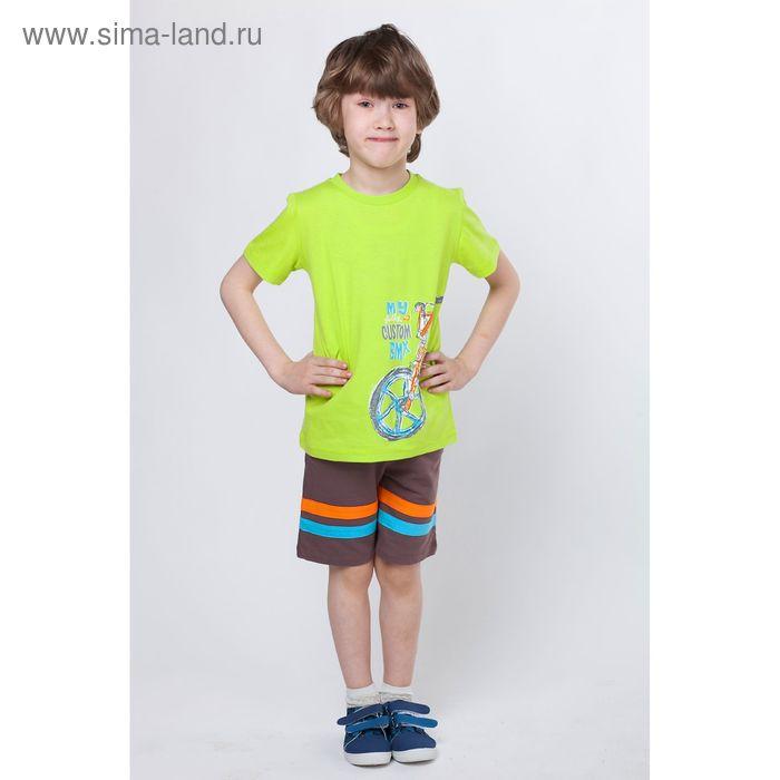 Футболка для мальчика, рост 92 см (52), цвет салатовый (арт. CSK 61372 (122))