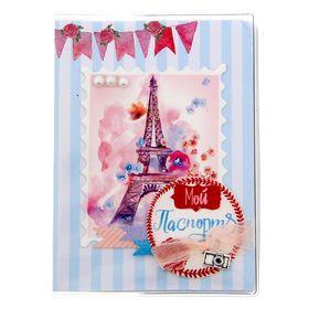 Паспортная обложка «Париж», набор для создания, 13.5 × 20 см
