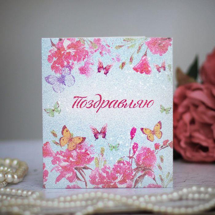 Подарочная открытка фото, свадьба. открытка