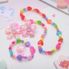 """Набор детский """"Выбражулька"""" 5 предметов: 2 резинки, бусы, браслет, кольцо, цветок с сердечком, цветной"""