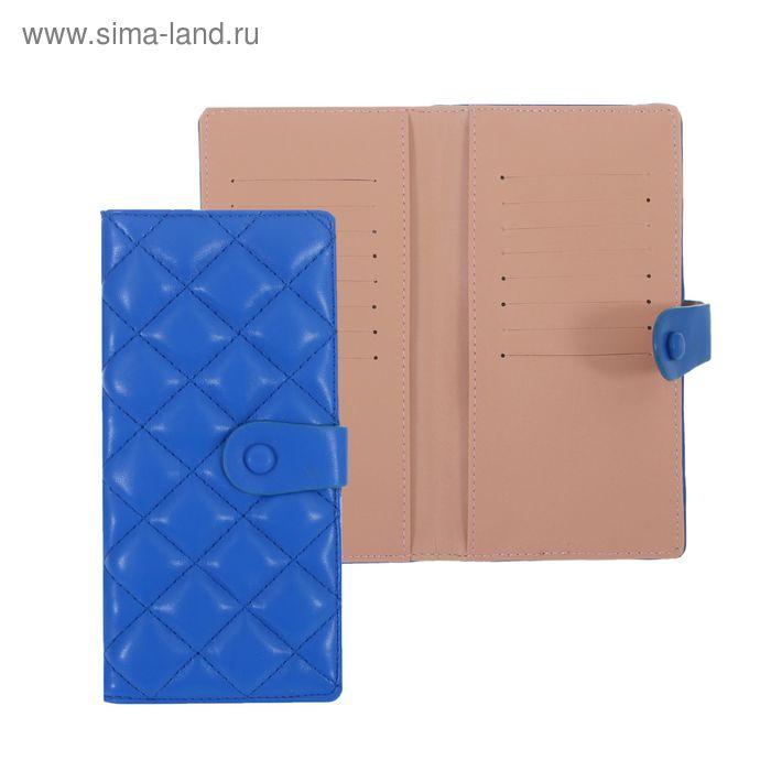 """Кошелёк женский на кнопке """"Ромб"""", 2 отдела, отдел для карт, синий"""