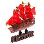 """Корабль на фигурной деревянной подставке """"Достаток"""", 9,5 см"""