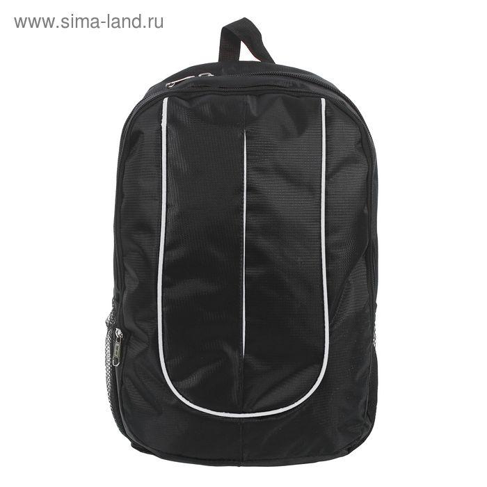 """Рюкзак молодёжный """"Классика"""", 1 отдел, отдел для компьютера, 1 наружный и 2 боковых кармана, чёрный/белый"""