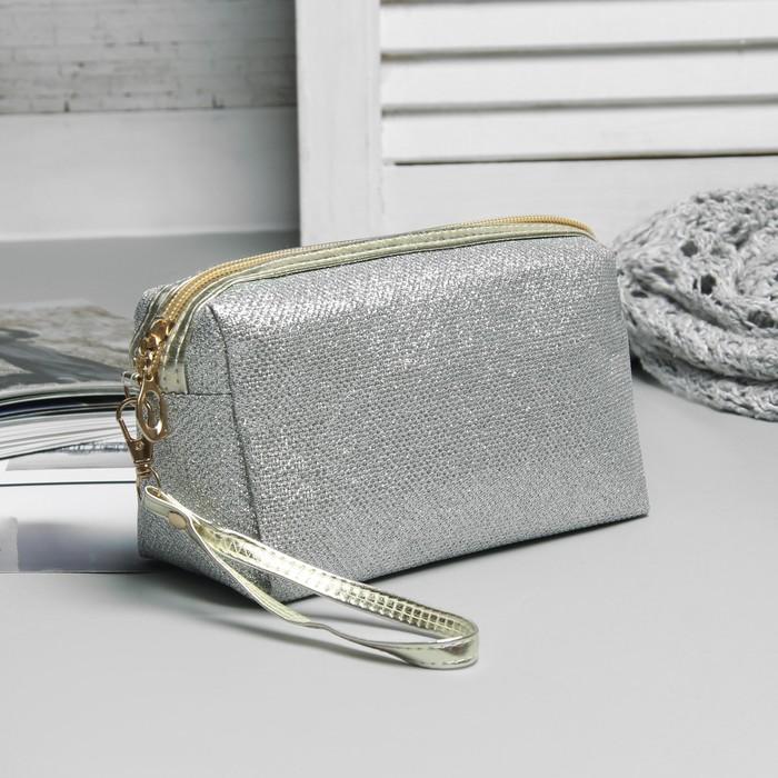 Косметичка дорожная, отдел на молнии, с ручкой, цвет серебро