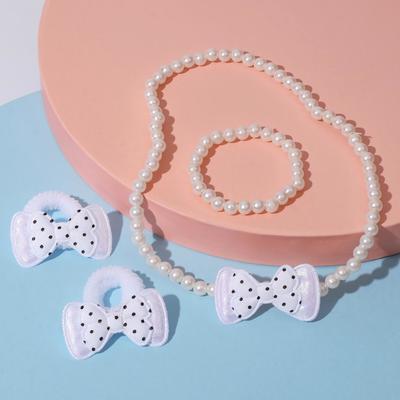 """Набор детский """"Выбражулька"""" 4 предмета: 2 резинки, бусы, браслет, бантики, цвет чёрно-белый"""