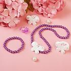 """Набор детский """"Выбражулька"""" 5 предметов: 2 резинки, кулон, браслет, кольцо, бабочки, цвет фиолетово-белый"""