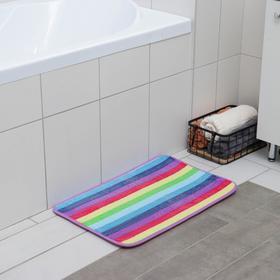 "Bath Mat ""Rainbow wave"""