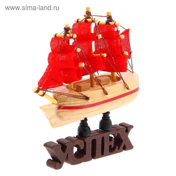 """Корабль на фигурной деревянной подставке """"Успех"""", 11,5 см"""