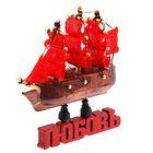 """Корабль на фигурной деревянной подставке """"Любовь"""", 9,5 см"""