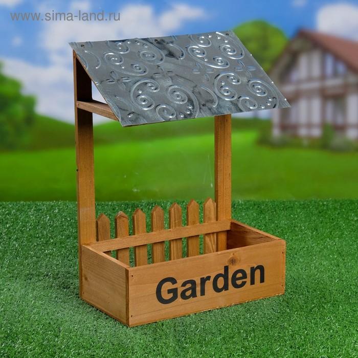 """Кашпо """"Garden"""""""