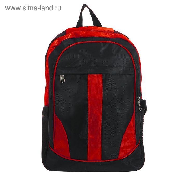 """Рюкзак молодёжный """"Полосы"""", 1 отдел, 2 наружных и 2 боковых кармана, чёрный/красный"""