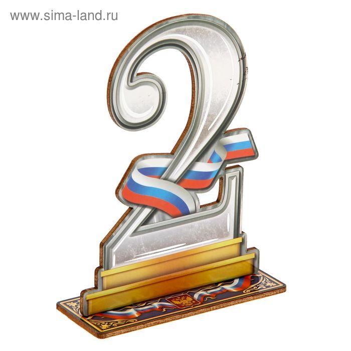 "Награда спортивная ""2 место"""
