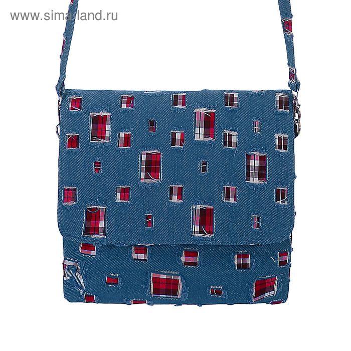 """Клатч женский на молнии """"Джинс"""", 1 отдел, длинный ремень, голубой/красный"""