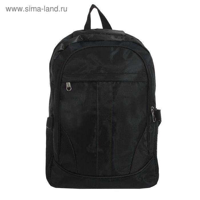 """Рюкзак молодёжный """"Полосы"""", 1 отдел, 2 наружных и 2 боковых кармана, чёрный"""