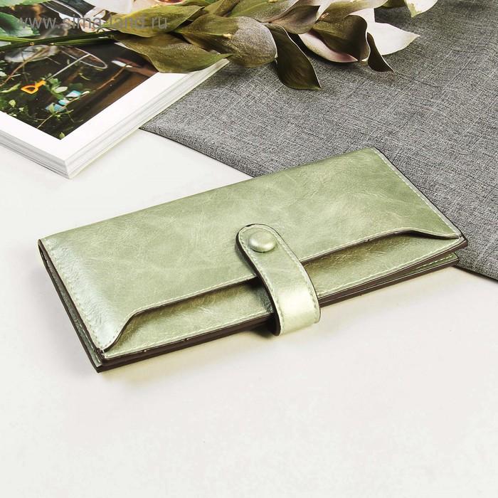 """Кошелёк женский на кнопке """"Мардж"""", 2 отдела, отдел для карт, вкладыш, 1 наружный карман, зелёный"""