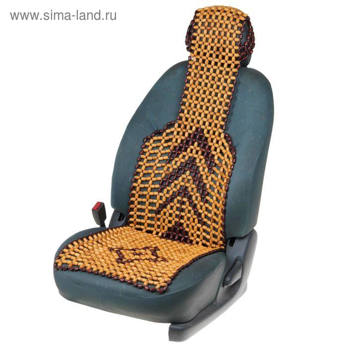 Накидка-массажер на сиденье, с капюшоном на подголовник, деревянные шарики, 40*123 см