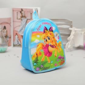 Рюкзак детский, отдел на молнии, цвет голубой Ош