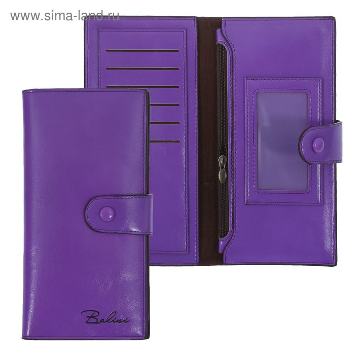 """Кошелёк женский на кнопке """"Рене"""", 2 отдела, отдел для карт, вкладыш для карт, фиолетовый"""