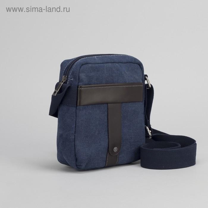 """Планшет мужской на молнии """"Стиль"""", 1 отдел, 1 наружный карман, длинный ремень, синий"""