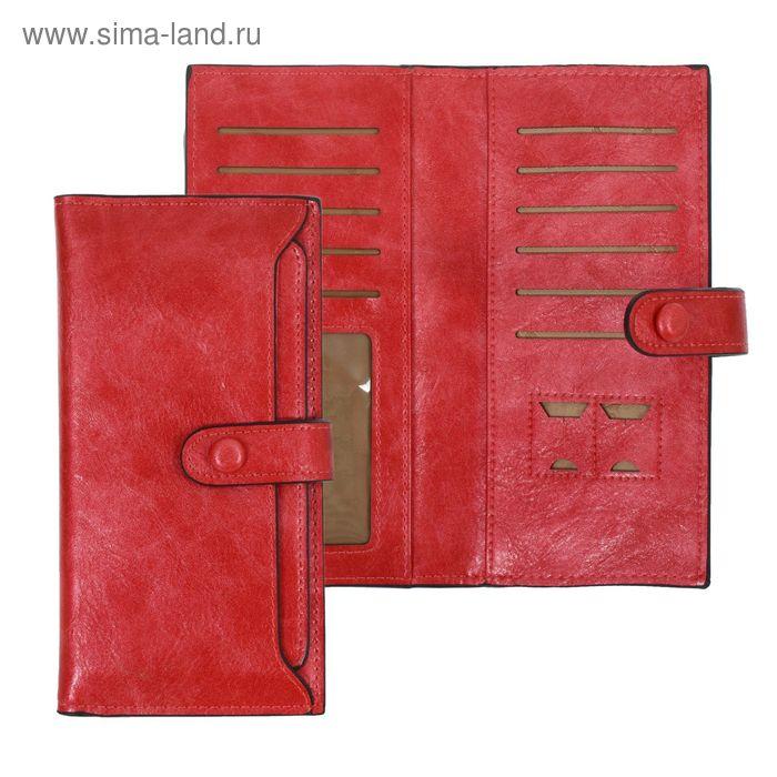 """Кошелёк женский на кнопке """"Мардж"""", 2 отдела, отдел для карт, вкладыш, 1 наружный карман, красный"""